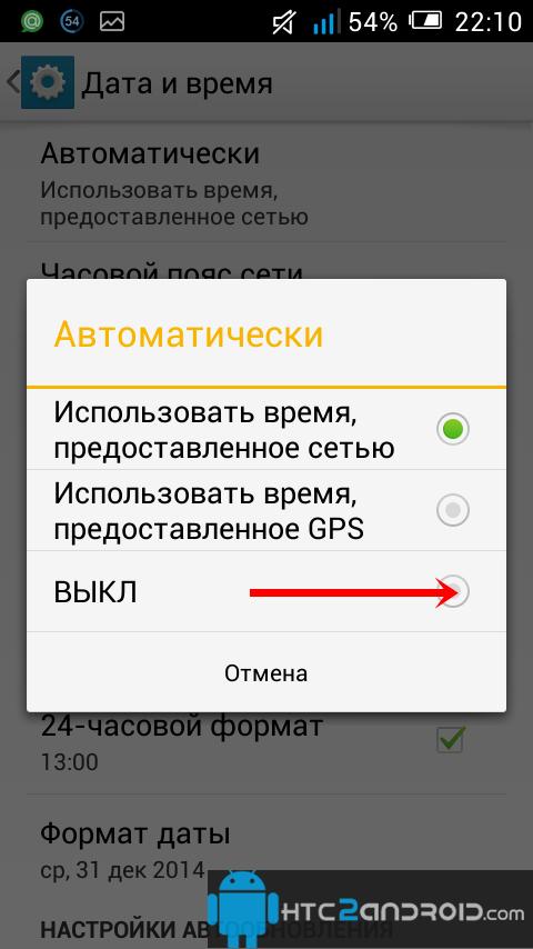 Как сделать пароль на программу фото 304