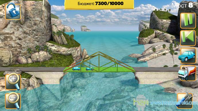 Игры строительство мостов