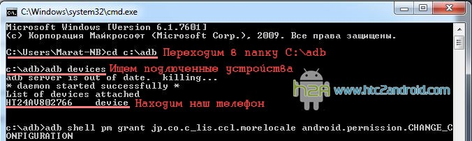 morelocale21 apk