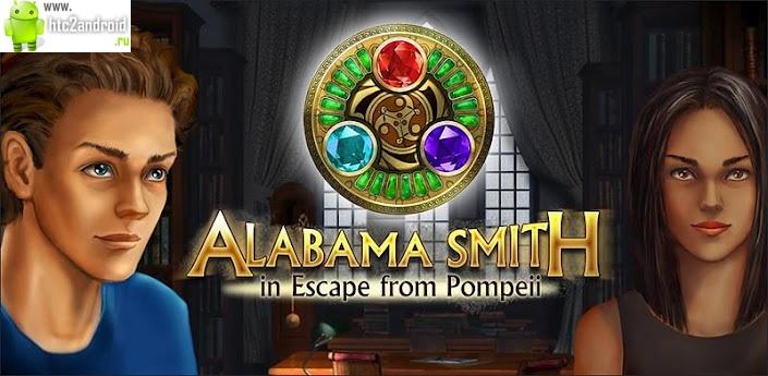 Alabama Smith (Алабама Смит) - отличный квест от студии Alawar. Alabama S