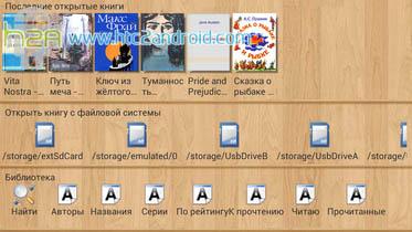 Книги Cool Reader