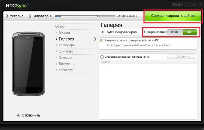 Скачать музыку с Вконтакте на luxvkcom