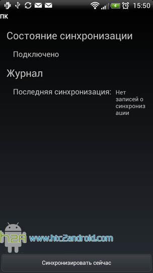 Zune скачать бесплатно  Программа Zune для Windows на