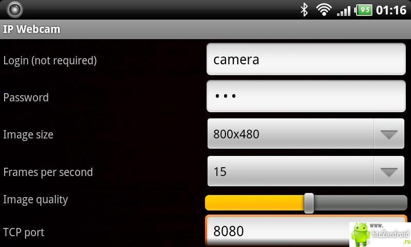скачать программу Ip Webcam на компьютер - фото 3