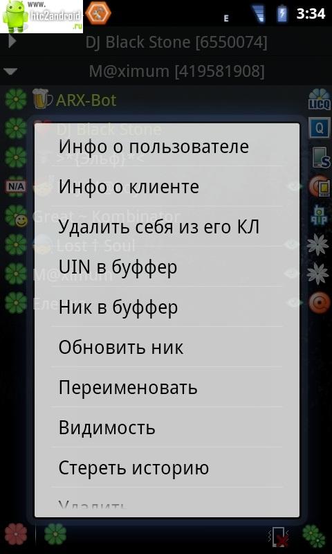 Icq Клиенты Андроид