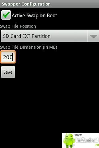 Скачать программу на андроид swapper configuration