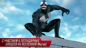 Веном - The Amazing Spider Man 2
